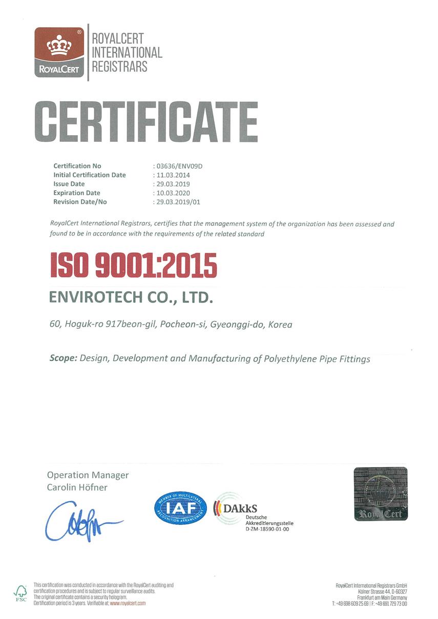 ISO9001(영문)